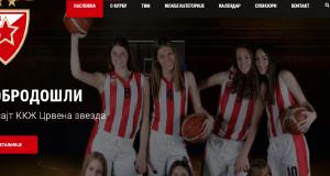 Нови сајт ККЖ Црвена звезда